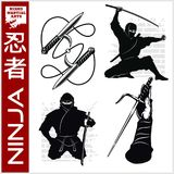 Ninja wojownika wojownik - Mieszana sztuka samoobrony Zdjęcie Royalty Free