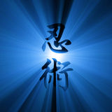 Ninjutsu Kanji script light flare. Letters (characters) means method of martial art among Ninja in Japan with symbolic powerful blue light halo background vector illustration