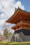 Ninna-ji temple, Kyoto, Japan Royalty Free Stock Images