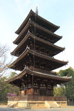 Ninna-ji temple Royalty Free Stock Images