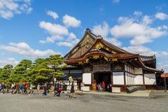Ninomaru pałac przy Nijo kasztelem w Kyoto Zdjęcie Stock