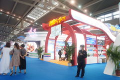 The ninth APEC SME technology exchange and Exhibition. Held in Shenzhen Convention and Exhibition center Royalty Free Stock Image
