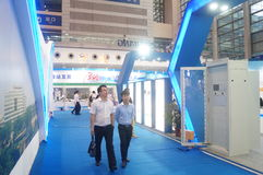 The ninth APEC SME technology exchange and Exhibition. Held in Shenzhen Convention and Exhibition center Stock Photography