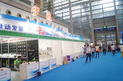 The ninth APEC SME technology exchange and Exhibition. Held in Shenzhen Convention and Exhibition center Stock Images