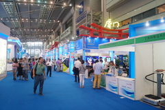 The ninth APEC SME technology exchange and Exhibition. Held in Shenzhen Convention and Exhibition center Stock Photos