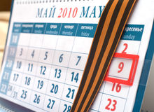 The ninth of May. Calendar with the date of May 9 - the day of celebration of victory in Russia and St. George ribbon Royalty Free Stock Images