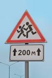 NIÑOS de la señal de tráfico Imagen de archivo libre de regalías
