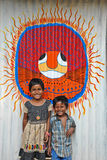 Niños rurales Foto de archivo