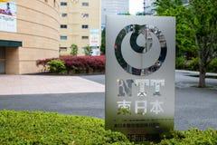 Nippon τηλέγραφος και τηλέφωνο - NTT το λογότυπο, αυτό είναι μια ιαπωνική επιχείρηση τηλεπικοινωνιών με κεντρικά γραφεία στο Τόκι στοκ εικόνες με δικαίωμα ελεύθερης χρήσης