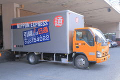 Nippon Express company truck Japan Royalty Free Stock Photo