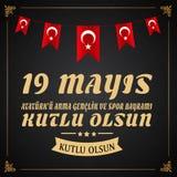 19 mayis Ataturk`u Anma, Genclik ve Spor Bayrami , translation: 19 may Commemoration of Ataturk, Youth and Sports Day, stock illustration