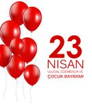 23 nisan cocuk baryrami. Translation: Turkish April 23 Childrens Day Vector Illustration. EPS10 Stock Images