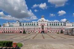 Nischni Nowgorod, Russland am 19. Juli 2013 Handelshaus Lizenzfreie Stockfotografie
