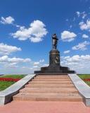 Nischni Nowgorod, Russland am 20. Juli 2013 Valery Chkalov-Monument Stockfotos