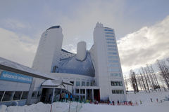 Niseko Hilton Village Lizenzfreie Stockfotografie
