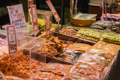 Nishiki food market Kyoto Japan Stock Photography