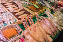 Nishiki food market Kyoto Japan Royalty Free Stock Photo