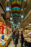 Nishiki-ichiba Markt Stockbilder
