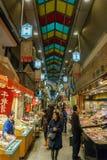 Nishiki ichiba rynek Obrazy Stock