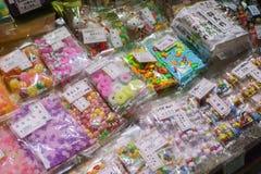 Nishiki jedzenia rynek Kyoto Japonia Zdjęcia Royalty Free
