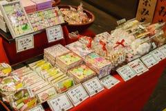 Nishiki jedzenia rynek Kyoto Japonia Zdjęcia Stock