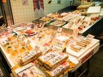 Nishiki market in Kyoto Stock Image