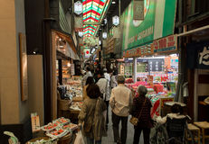 Nishiki Market in Kyoto Royalty Free Stock Photography