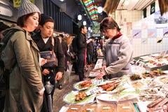 Nishiki marknad, Kyoto royaltyfria bilder