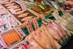 Nishiki matmarknad Kyoto Japan Royaltyfri Foto