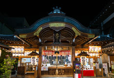 Nishiki Tenman-gū Shrine in Kyoto at night Royalty Free Stock Photography