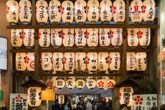 Nishiki Tenmangu świątynia Fotografia Stock