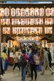 Nishiki Tenmangu świątynia Fotografia Royalty Free