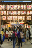 Nishiki Tenmangu Shrine Royalty Free Stock Photography