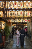 Nishiki Tenmangu Shrine in Kyoto, Japan Royalty Free Stock Image