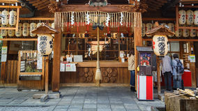 Nishiki Tenmangu Shrine  in Kyoto. KYOTO, JAPAN - OCTOBER 23: Nishiki Tenmangu Shrine in Kyoto, Japan on October 23, 2014. Located in famous Teramachi shopping Stock Images