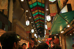 Nishikikoji Dori wet market at kyoto Royalty Free Stock Photo