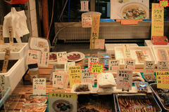 Nishikikoji Dori wet market at kyoto Royalty Free Stock Image