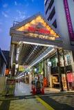 Nishinikaimachi het Winkelen Straat in Himeji Stock Foto