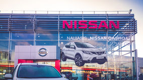Nissan Authorized sales and service center Royalty Free Stock Photo