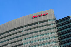 Nissan Motors Headquarter i Yokohama, Japan Royaltyfria Foton