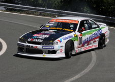 Nissan Skyline Stock Images