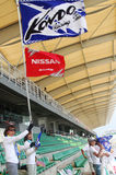 Nissan Supporter Association at SuperGT. Japan members of NISSAN supporter association giving moral supports to their comrades at SuperGT round 4 in Sepang Royalty Free Stock Photos