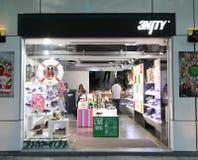 3nity shoppar i Hong Kong Royaltyfria Foton