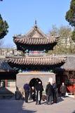 Niujie Beijing Mosque Stock Image