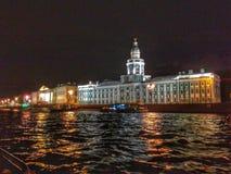Nivelando a caminhada em St Petersburg fotos de stock