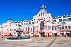 Nizhegorodskaya giusto, Nižnij Novgorod Immagine Stock Libera da Diritti