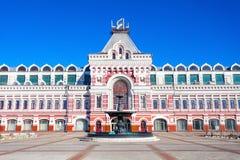 Nizhegorodskaya giusto, Nižnij Novgorod Immagini Stock