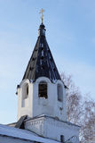 NIZHNE ABLYAZOVO, RUSSIA - JANUARY 02, 2016: View of Ithe stone Royalty Free Stock Image
