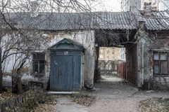 Nizhniy Новгород стоковые фото