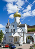 Nizhniy Novgorod Fotografia Stock
